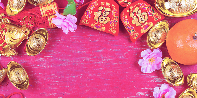 9 Things You Might Not Know About Chinese New Year